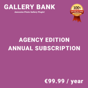 Gallery Bank Agency Edition – Annual Subscription